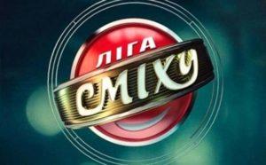 """Виступ команди з Житомира """"30+"""" на Лізі Сміху"""
