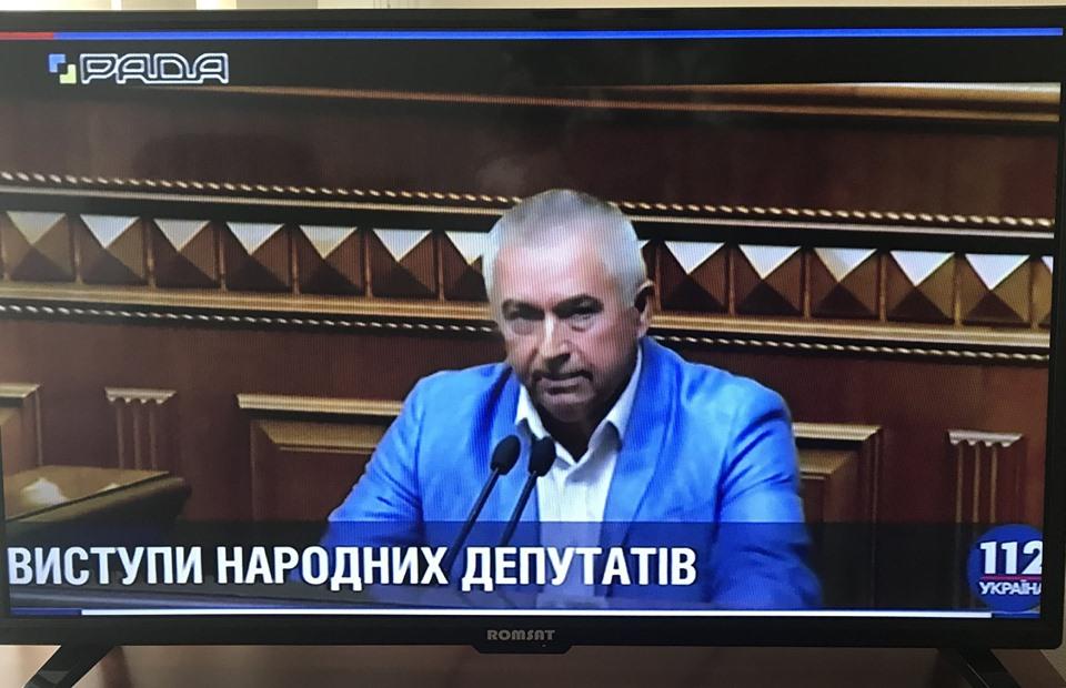Володимир Арешонков в парламенті став на захист чорнобильців