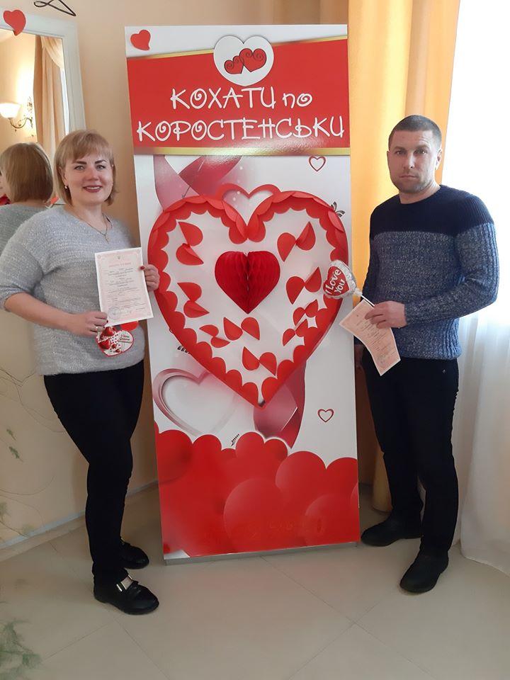 У Коростені у Валентинів день вже зареєстрували перший шлюб