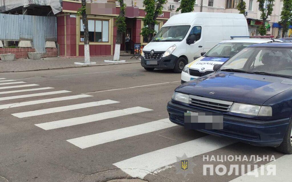 У Коростені авто збило жінку, яка переходила дорогу по пішохідному переходу